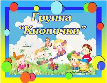 _________________4e92fbf523c81